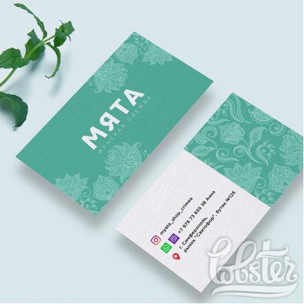 """макет визитки для компании """"Мята"""""""