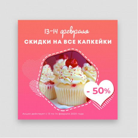 Разработка Интернет-баннера в Казани