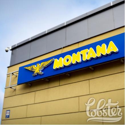 """дизайн объемной вывески для бренда """"Монтана"""""""