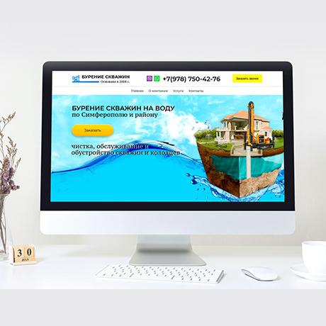 Разработка дизайна Landing page в Казани