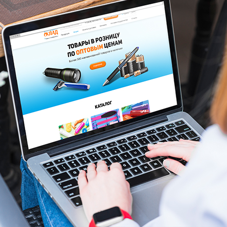 Разработка дизайна интернет-магазина в Казани